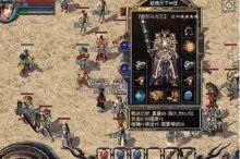 传奇世界2官网的道士如何攻打赤龙将军