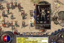分享攻打御传奇世界下载中天尊黑暗boss攻略
