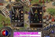 教传奇世界2官网中大家在游戏中如何以号养号