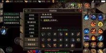传奇世界私服发布网的游戏达人谈圣龙神殿的玩法