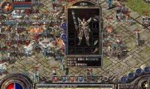 1.76四区•决战沙城之巅•传奇世界下载中首沙第二战