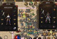 新开传奇世界的游戏里面的汹涌君不见沙场征战带在哪里爆出?