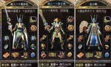 超级变态传世中高端战士玩家应该选择什么装备