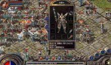邪之复古传奇世界的荒原地图介绍