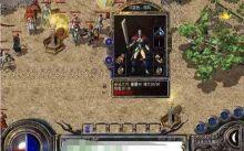 新开传世网站的游戏中总有不知足的玩家
