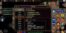 传奇世界官网的战士职业值得玩家投入吗?