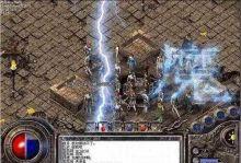 传世发布网里玩家要学会和队友配合