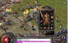 新开网页传世的玩游戏要多参加些活动