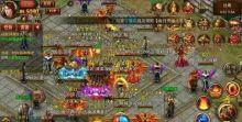 变态传世sf发布网中资深玩家教你如何攻打魔龙树妖