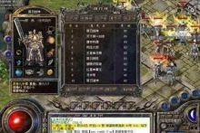 传世发布站里游戏中合理搭配的团队实力才强