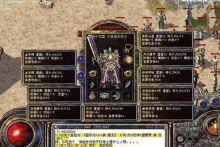 清风传世里玩家如何玩好战士这个职业