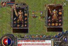 变态传世sf发布网里游戏里面的爱情