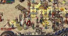 超级变态传世中攻城战中三个职业的定位