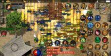 新开中变传世的游戏达人分享藏宝阁的玩法