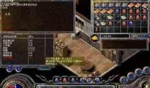 传奇世界私服的道士在游戏中并非局限于辅助
