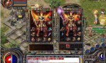 最新传奇世界里游戏凡人涅槃甲在什么地图爆出来的?