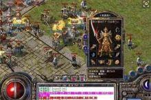 新开传奇世界中战士玩家的升级心路历程
