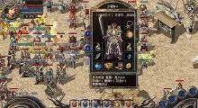 传奇世界sf发布网里游戏最终幻想幽兰带装备哪里获得?
