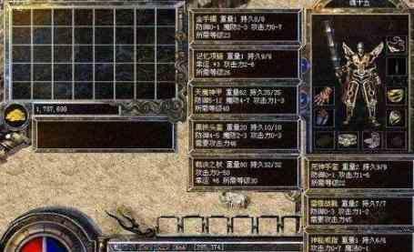 玛法传世官网的野史地图篇•毒蛇谷(下) 传世官网 第9张