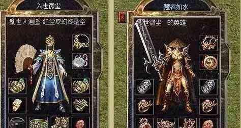 风雨不改英雄本色护送新月传奇世界sf发布网里女神石墓行 传奇世界sf发布网 第5张