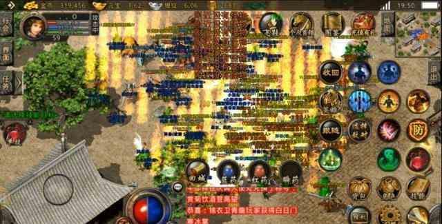 传奇世界下载中战士一些PK技巧分享 传奇世界下载 第1张