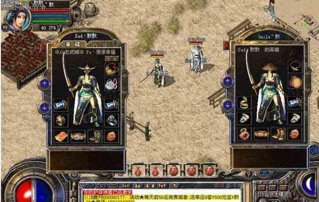 新开中变传世中道士玩家们的崛起 新开中变传世 第1张