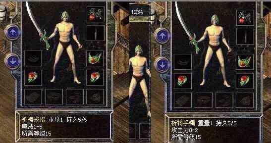 新开变态传世里资深玩家谈战士PK方面的技巧 新开变态传世 第1张