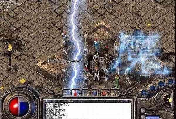 传奇世界中游戏风云决红颜护符分享 传奇世界 第1张