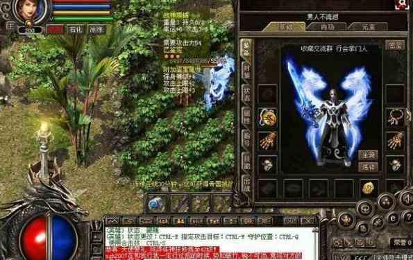 清风传世的游戏最终幻想幽兰带装备哪里获得? 清风传世 第1张