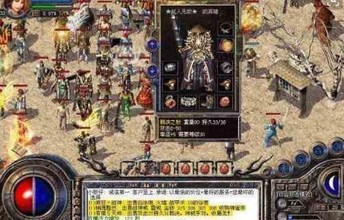 传世变态私服中新手玩家玩战士的一些错误操作 传世变态私服 第1张
