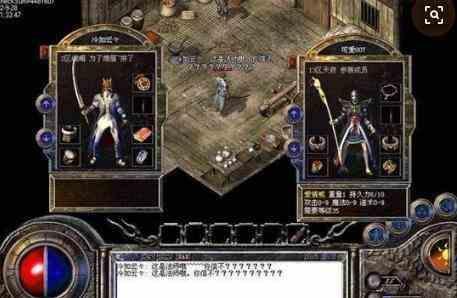 新开传世的道士PK的主要战术之游击战 新开传世 第1张
